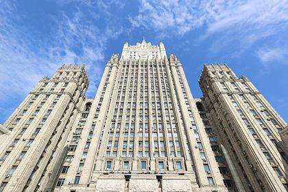 Общество: В МИД России допустили ассиметричный ответ на санкции Великобритании