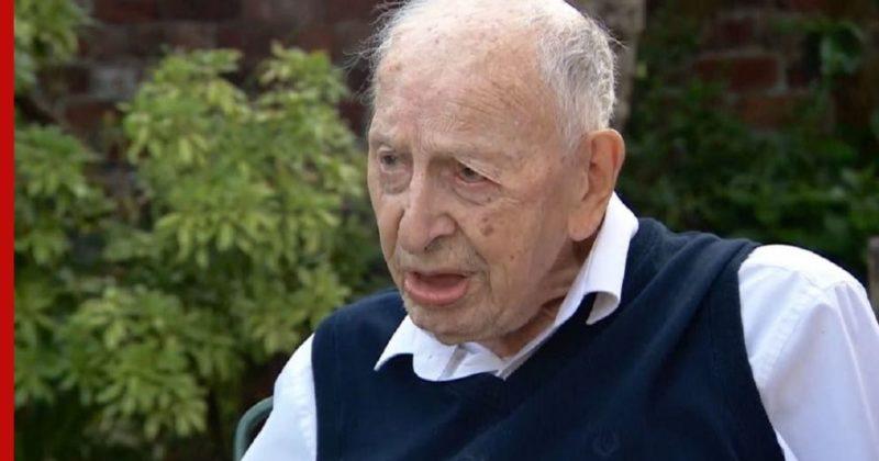 Общество: 109-летний британец поделился секретом своего долголетия