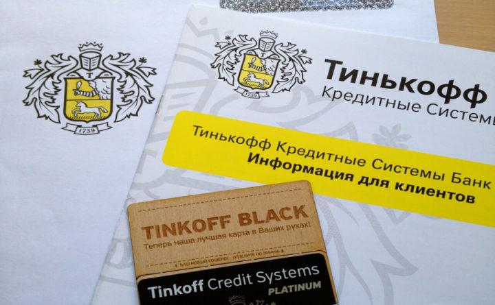 Бизнес и финансы: Зачем нужна банковская гарантия и где ее получить?