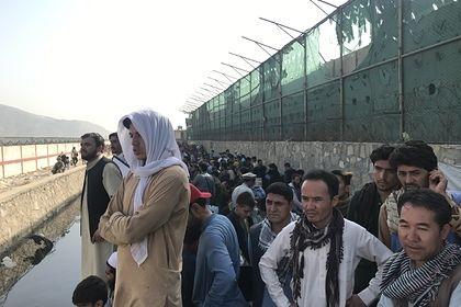 Общество: Британия просила афганцев явиться в аэропорт Кабула за несколько часов до взрыва