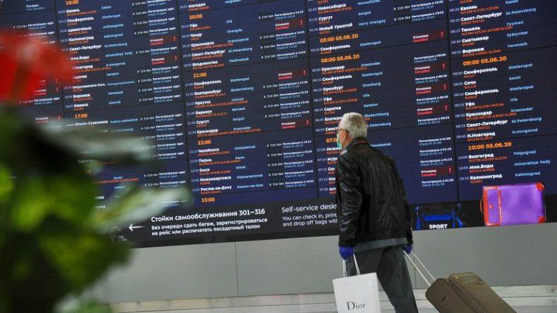 Общество: Прибывающих в Россию из Великобритании граждан могут освободить от карантина