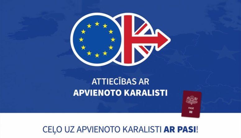 Общество: МИД Латвии предупреждает об изменениях в процедуре въезда в Великобританию