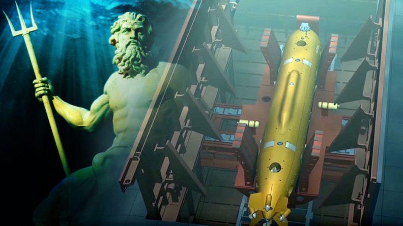 Общество: Daily Express: спутниковые снимки «зловещей российской торпеды» с ядерной боеголовкой вызвали панику в Великобритании