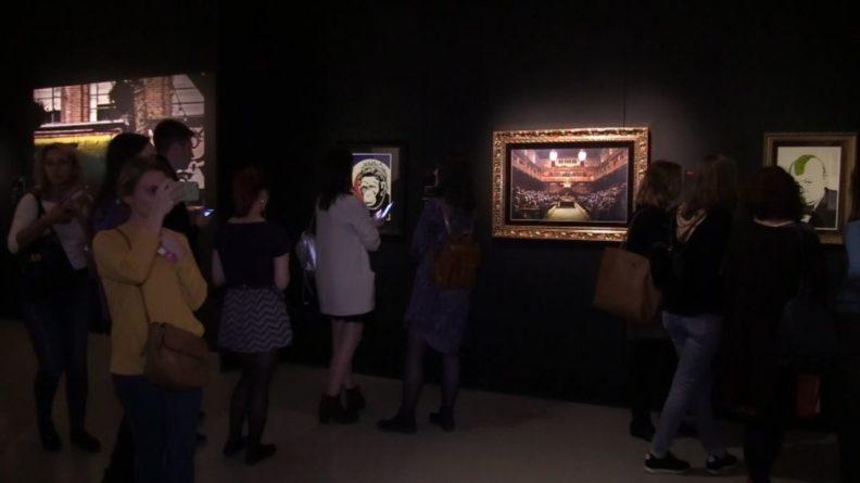 Общество: Изрезанный шредером рисунок Бэнкси выставлен на аукционе в Лондоне