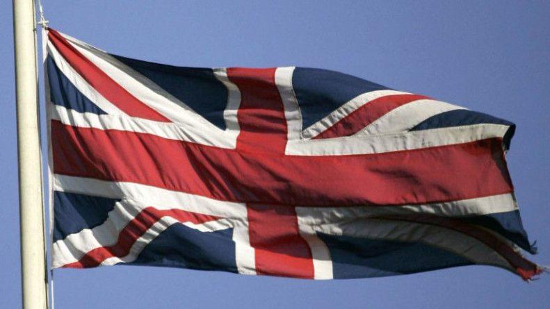 Общество: Британия выделит Гане £250 тысяч на поддержку безопасности