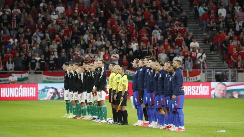 Общество: ФИФА начала расследование расистских выкриков на матче Венгрия — Англия