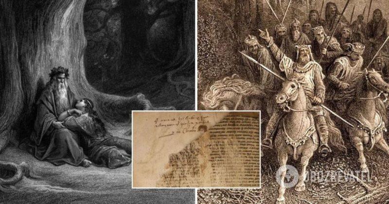 Общество: Легенды о Мерлине: самая ранняя рукопись найдена в Британии – фото