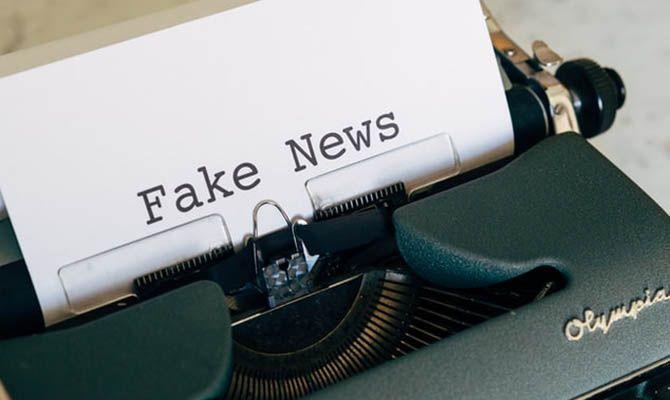 Общество: В Британии выявили масштабную кампанию дезинформации в интересах Кремля