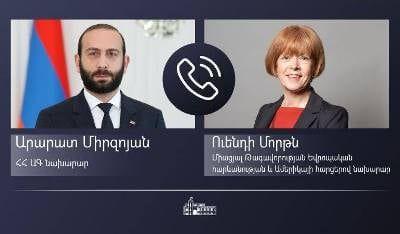 Общество: Великобритания поддерживает усилия сопредседателей Минской группы ОБСЕ по карабахскому урегулированию
