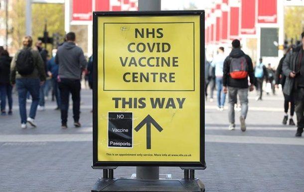 Общество: В Британии экс-военные планировали нападения на центры вакцинации - СМИ