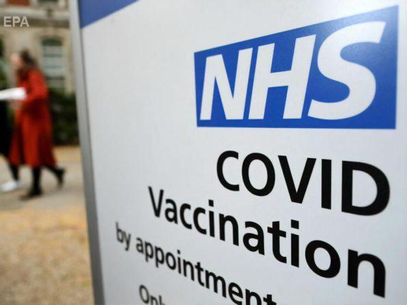 Общество: В Британии полностью привились от коронавируса 80% граждан старше 16 лет