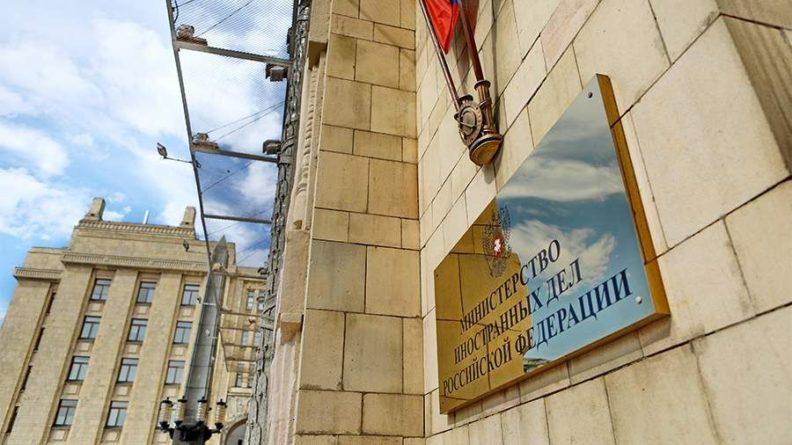 Общество: В МИДе отреагировали на притеснение журналистов РФ в Британии