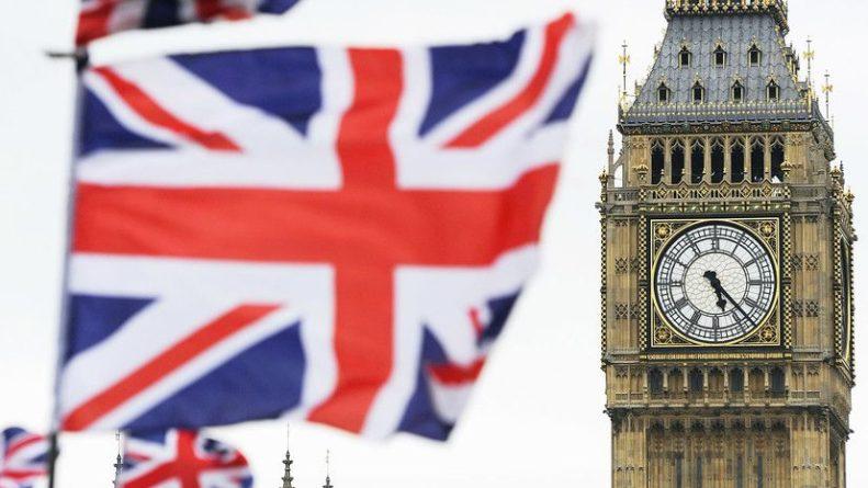 Общество: МИД Британии почтил память погибших во время терактов 11 сентября