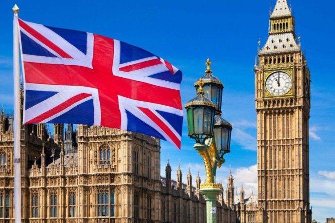 Общество: «Правь, Британия, деньгами!»: Лондон мечтает вновь стать центром мира