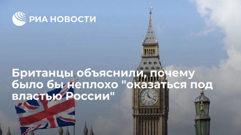 Общество: Читатели Daily Mail: президент Путин смог бы избавить Британию от нелегалов