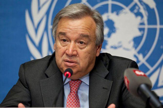 Общество: Генсек ООН и премьер Великобритании проведут конференцию по климату