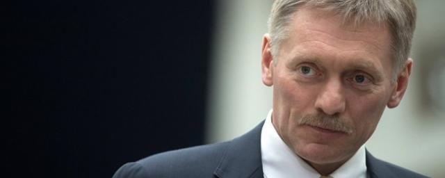 Общество: Песков заявил, что Кремль анализирует информацию об новом альянсе США, Британии и Австралии