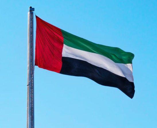 Общество: ОАЭ намерены инвестировать до $14 млрд в Великобританию после Brexit и мира