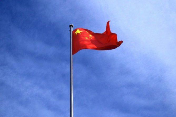 Общество: В Пекине призвали США, Британию и Австралию отойти от мышления холодной войны