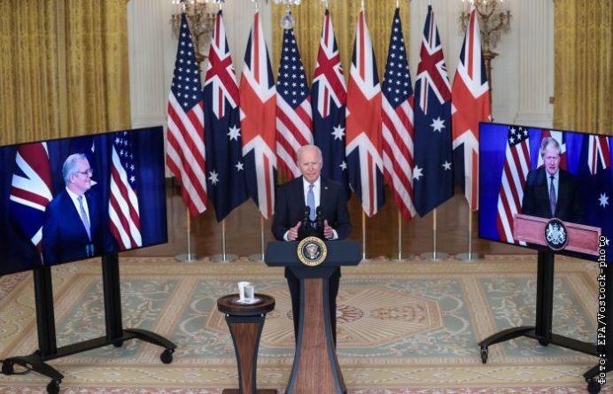 Общество: Великобритания, США и Австралия создали оборонный альянс AUKUS