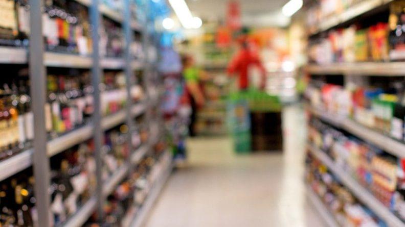 Общество: Высокие цены на газ вызвали подорожание замороженных продуктов в Великобритании