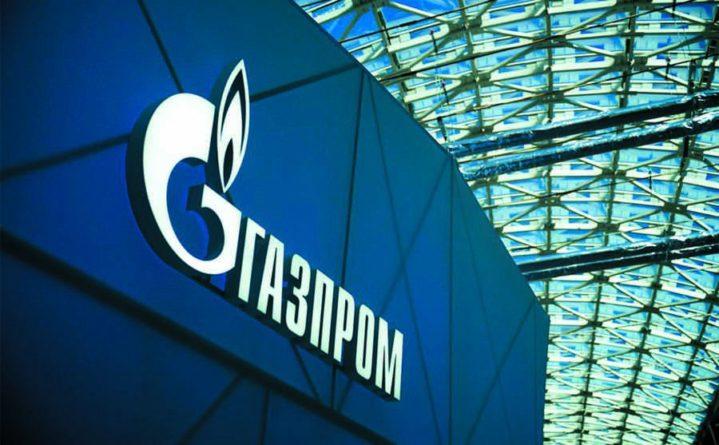 Общество: Британцы раскритиковали заявления ЕС о манипуляциях «Газпрома» с ценами на газ