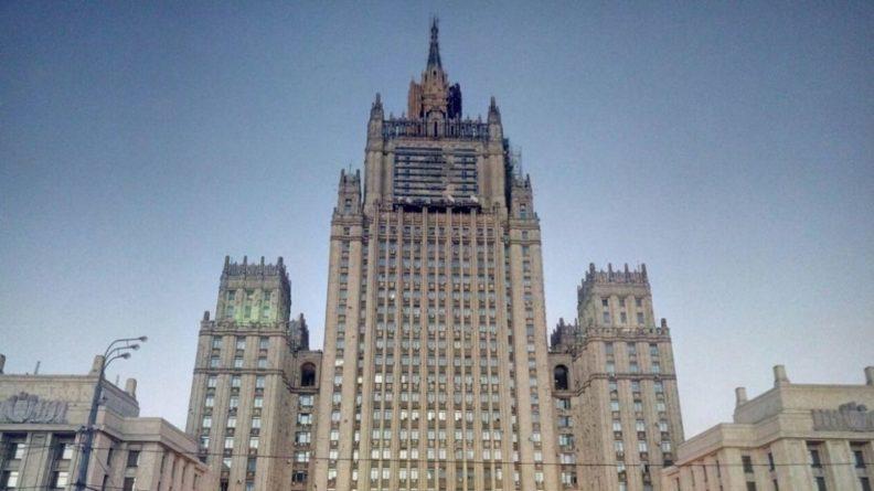 Общество: МИД РФ намерен требовать от Лондона исчерпывающей информации по «делу Скрипалей»
