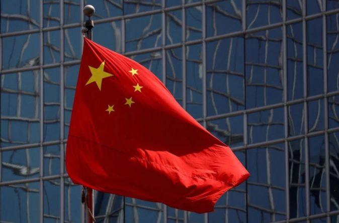 Общество: Китай призвал альянс США, Британии и Австралии избавиться от «мышления холодной войны»