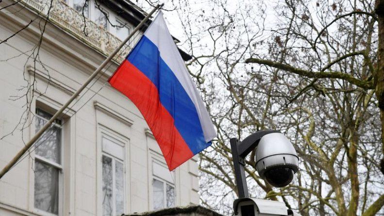 Общество: Посольство России назвало условие для сотрудничества с Британией по делу Скрипалей
