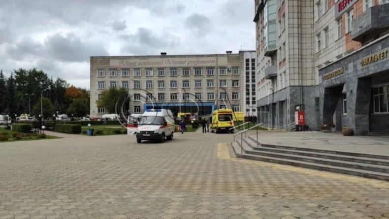 Общество: МИД Великобритании передал соболезнования близким пострадавших в Перми