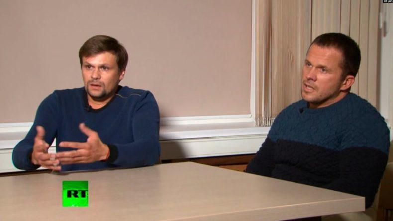 """Общество: Посольство РФ: заявление Лондона о """"третьем участнике"""" безосновательны"""