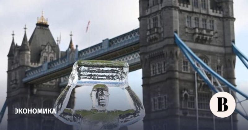 Общество: Великобритания выпускает зеленые гособлигации на 15 млрд фунтов стерлингов