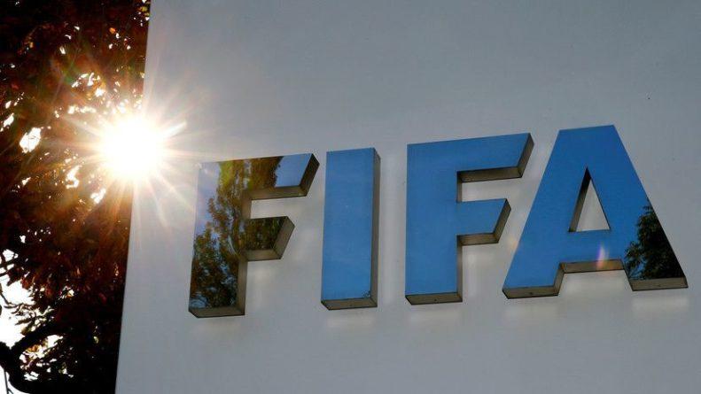 Общество: ФИФА наказала Венгрию за расизм со стороны болельщиков в адрес игроков сборной Англии