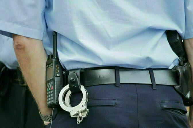 Общество: Скотленд-Ярд предъявил обвинения третьему россиянину по делу об отравлении в Солсбери