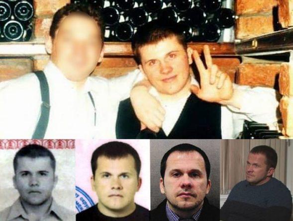 Общество: Москва осудила заявление Лондона о новом подозреваемом в деле Скрипалей