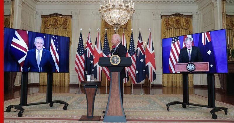 Общество: США, Великобритания и Австралия заключили соглашение об оборонном партнерстве