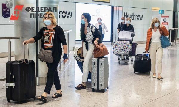 Общество: Россиянам смягчили правила въезда в Британию