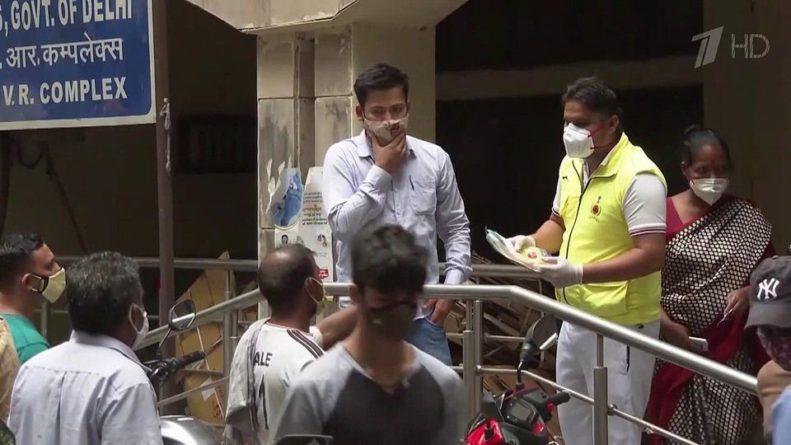Общество: Британцы отказываются признавать индийские сертификаты о вакцинации от коронавируса