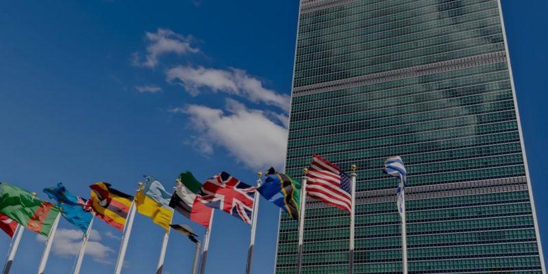 Общество: Франция сорвала встречу с ФРГ, США и Британией в ООН