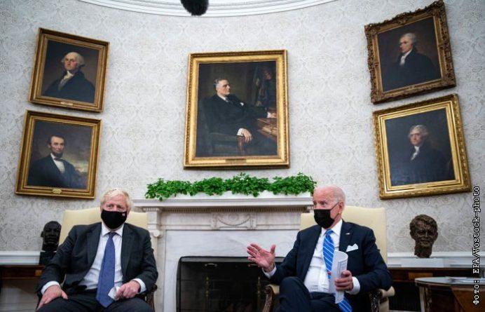 Общество: Джонсон и Байден договорились подходить к отношениям с РФ и КНР на основе общих ценностей