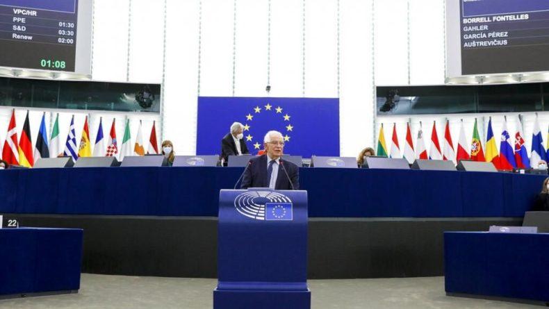 Общество: В ЕС раскритиковали партнерство США, Великобритании и Австралии AUKUS