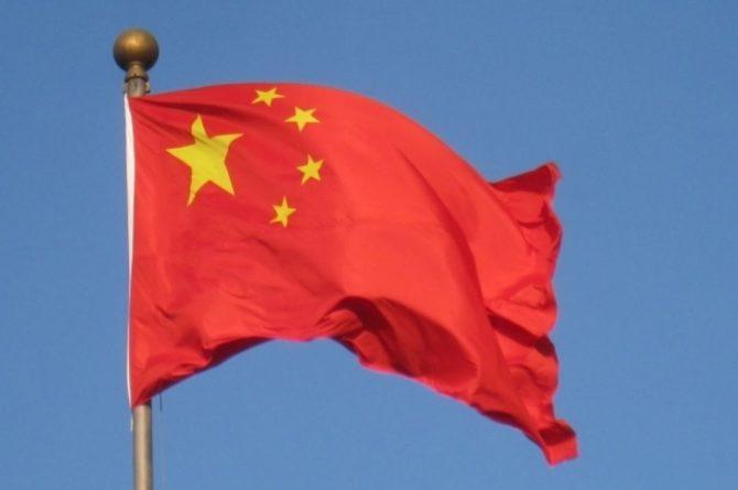 Общество: В КНР назвали соглашение США, Австралии и Великобритании безответственным