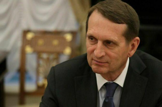 Общество: Нарышкин назвал очередной ложью новое обвинение Великобритании в адрес России по делу Скрипалей