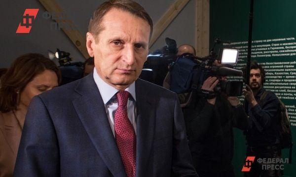 Общество: Нарышкин обвинил Лондон в новой лжи по делу Скрипалей