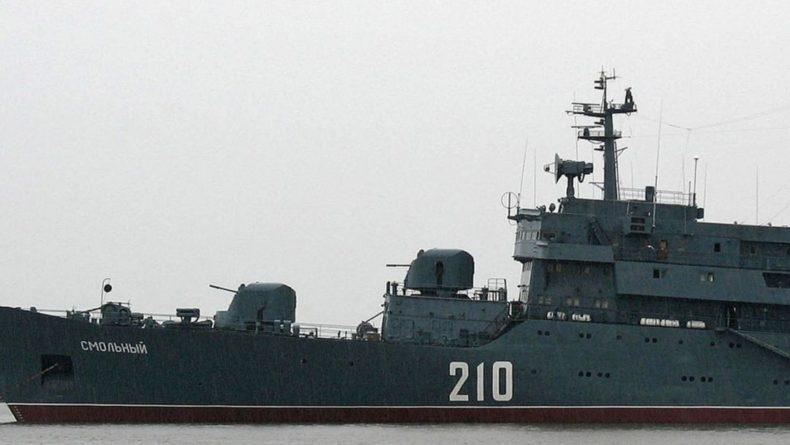 Общество: NetEase: британцы испугались появления российского корабля «Смольный» на учениях НАТО