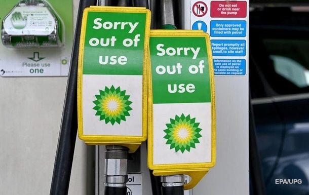 Общество: В Великобритании начался топливный кризис