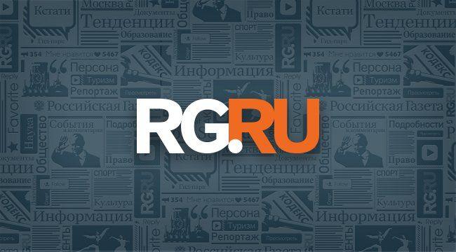 Общество: Инспекторы РФ проверяют военный объект в Великобритании