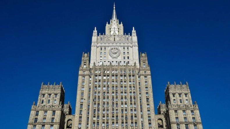 Общество: «Риски растут»: почему Москва заявила о беспокойстве из-за партнёрства AUKUS и планов Лондона нарастить ядерный арсенал
