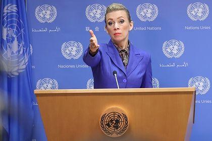 Общество: Захарова призвала Лондон отреагировать на сообщения о финансировании иноагентов