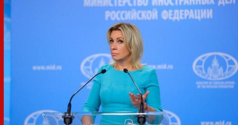 Общество: Москва ждет реакции Лондона на данные о поддержке НКО в России